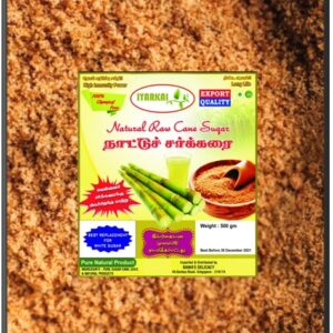 Bawa's Natural Raw Can Sugar 500G